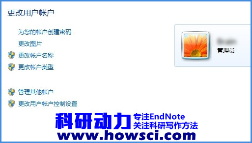EndNote the file enl is locked or is on a locked volume错误怎么破