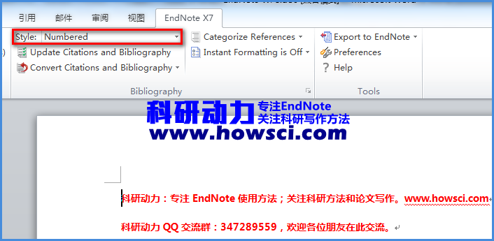 EndNote在WPS中的使用方法