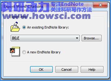 EndNote导入Word参考文献的方法