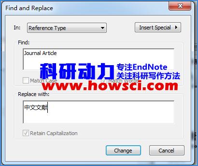 EndNote批量修改文献类型