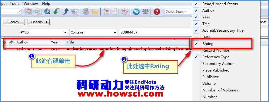 合理使用EndNote的评分Rating功能