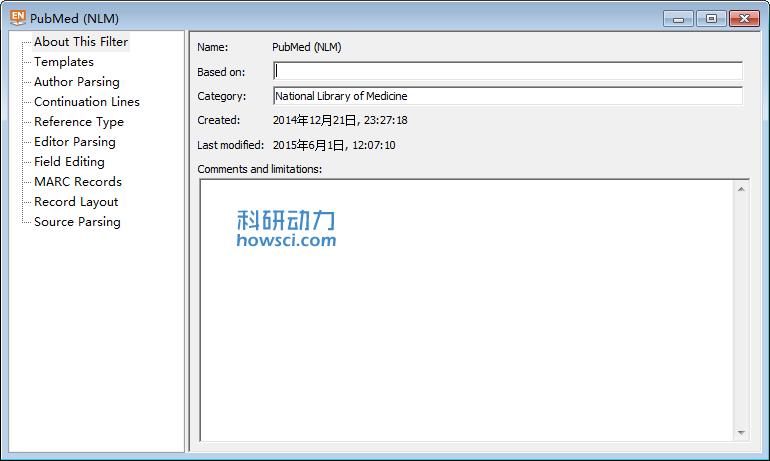 EndNote 的 Filter 简介,操作和基本结构
