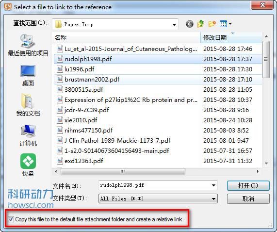 EndNote 的文件目录