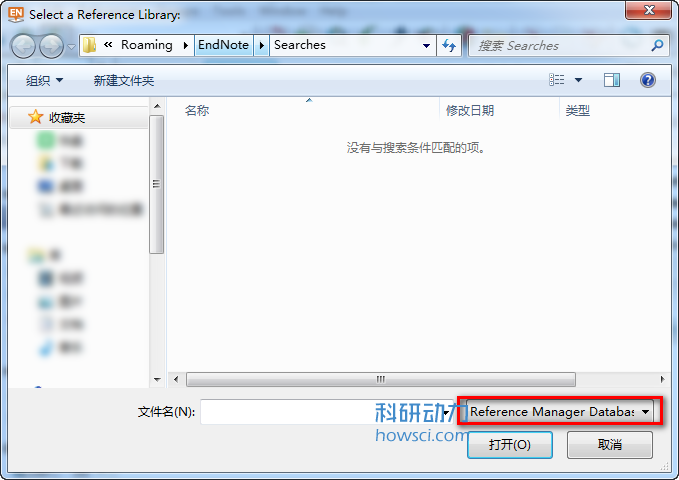 EndNote 转换 Reference Manager 数据库