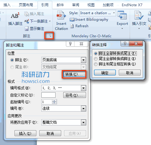 EndNote在Word脚注或尾注中插入引文