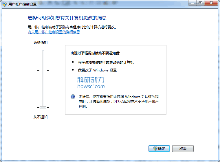 EndNote Server Execution Failed怎么破