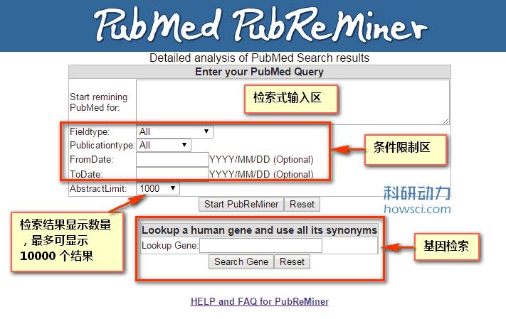 PubReMiner 一般使用方法和常见问题