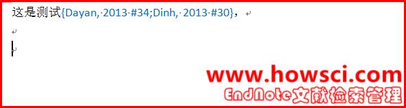 EndNote插入引文时只有作者和发表年代及数字无参考文献,如Dayan, 2013 #34的原因和解决方法