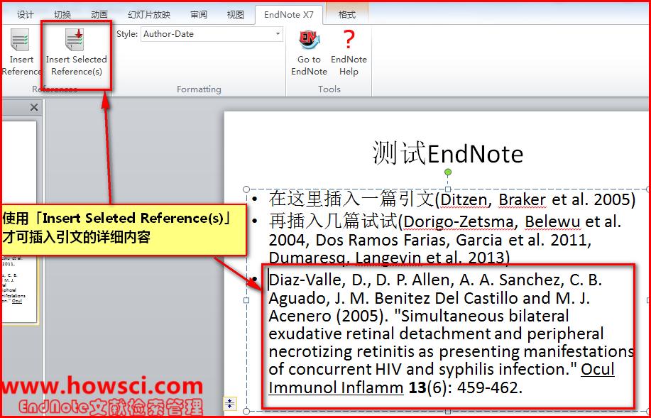 EndNote在PowerPoint中插入文献的方法