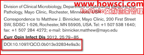 EndNote导入PDF文档的方法