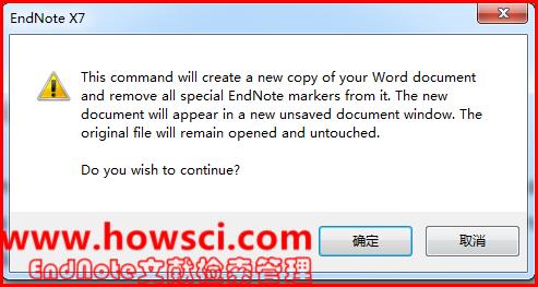 去掉EndNote插入Word的参考文献的超链接