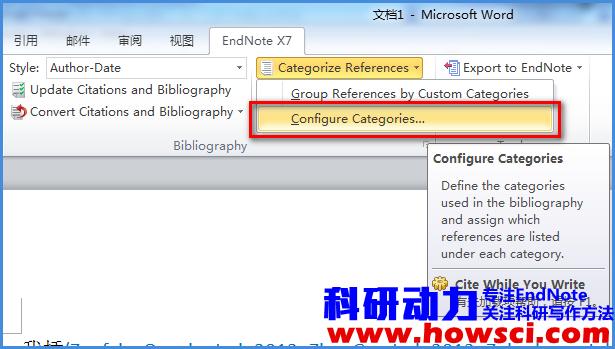 EndNote为参考文献分类显示