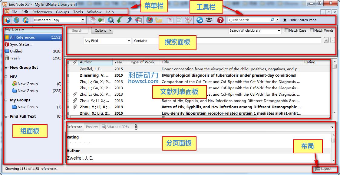 EndNote 的数据库 (Library ) 详解