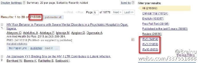 利用PubMed Filters筛查文献质量