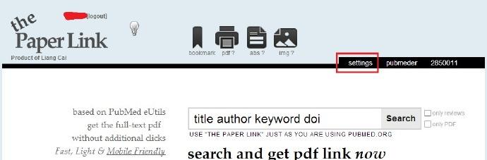 利用医学文献助手筛查PubMed文献质量